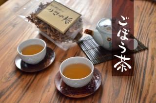 ごぼう茶写真700px